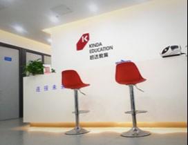 济南启达教育照片