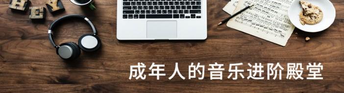 宁波星锋音乐-优惠信息