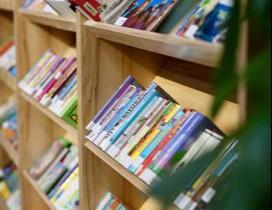 青岛布格英文图书馆照片