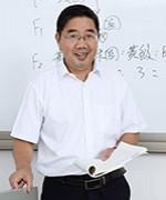 广州全程教育- 刘大尧