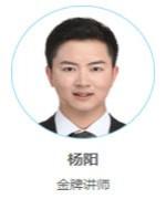 杭州码猿少儿编程-杨阳