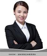 广州凯色丽学校-小燕老师