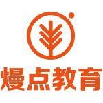 广州熳点烘焙学校