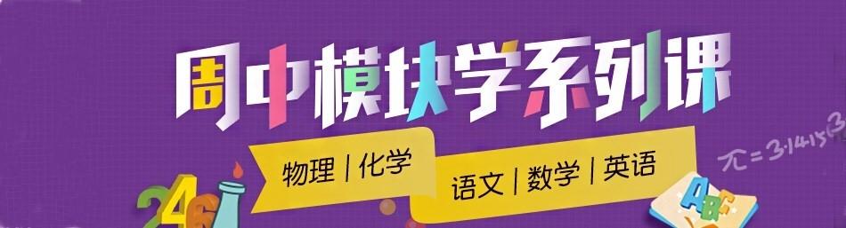 深圳优胜教育-优惠信息