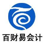天津百练会计教育(原百财易)