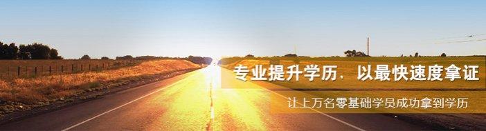 济南凯旋联合教育-优惠信息