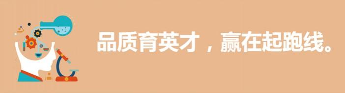 青岛爱尚教育 -优惠信息