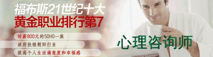 天津东立教育-优惠信息