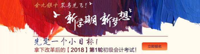 重庆麦积会计-优惠信息