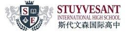 上海斯代文森国际学校