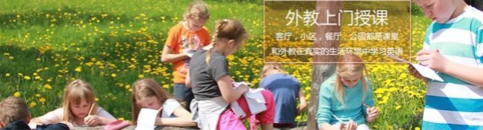 合肥熊猫ABC家庭英语-优惠信息