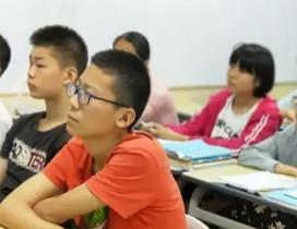 济南金涵教育照片