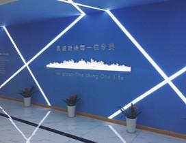 杭州ole西班牙语照片