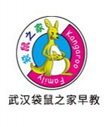 武汉袋鼠之家早教中心-张老师