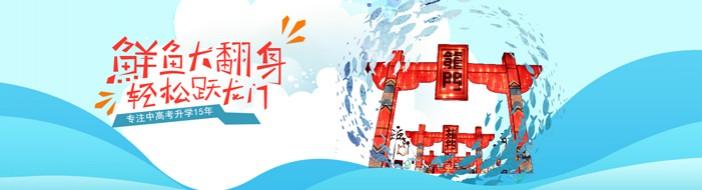 天津龙门尚学-优惠信息