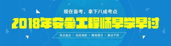 天津大立教育-优惠信息