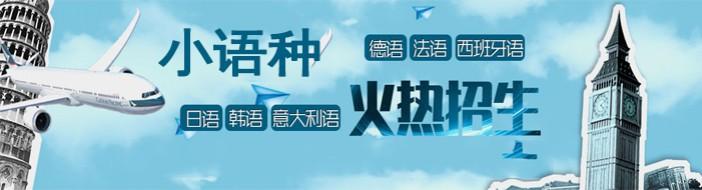 杭州学言教育-优惠信息