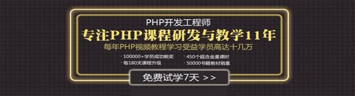 上海兄弟连IT教育-优惠信息
