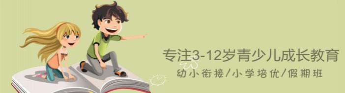 上海童学汇-优惠信息