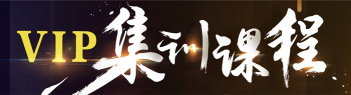 北京中公会计-优惠信息