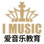 北京爱音乐教育