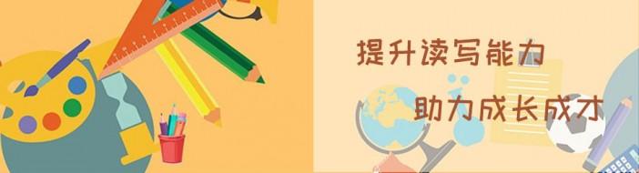 青岛班马书院-优惠信息
