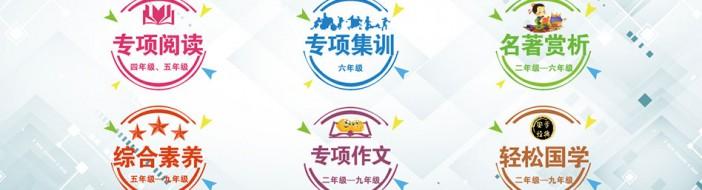 郑州东方作文-优惠信息