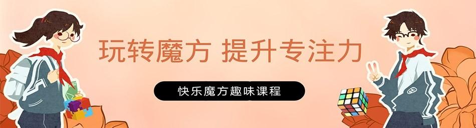 南昌通悟教育-优惠信息