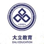 东莞大立教育