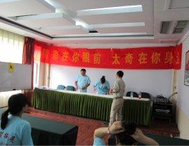 天津太奇兴宏程教育照片