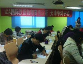 天津汇通指南针照片