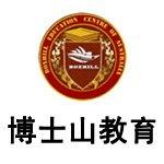 天津博士山海外教育