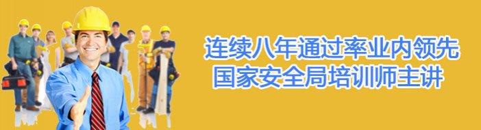 上海同创学院-优惠信息