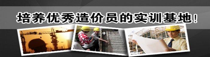 天津建经教育-优惠信息