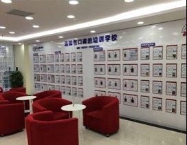 北京智美教育照片