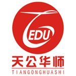 北京天公华师教育