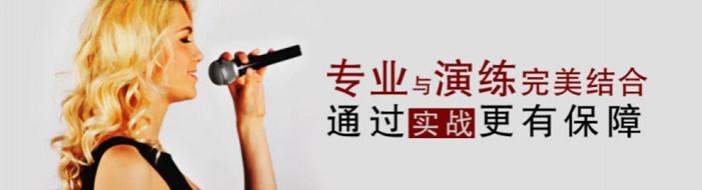 北京金言教育-优惠信息