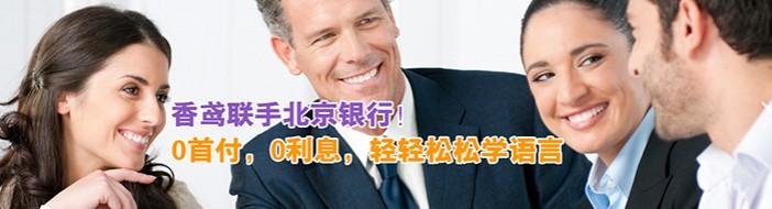 南京香鸢法语-优惠信息