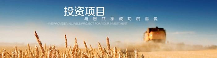 北京澳创移民留学-优惠信息