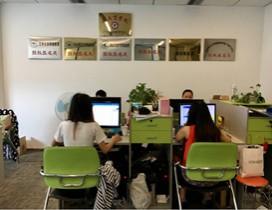 广州博远教育照片