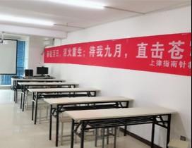河南指南针教育 照片