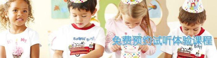 宁波东方爱婴早教-优惠信息