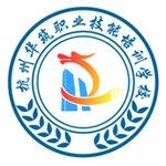 杭州华筑教育