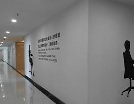 北京百知教育照片