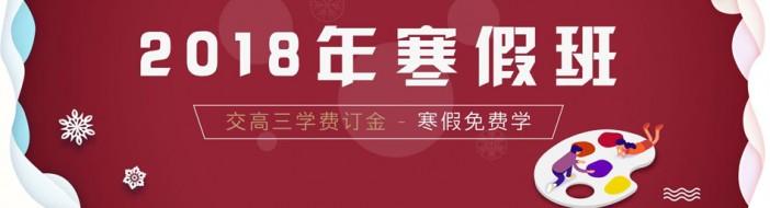 北京达人画室-优惠信息