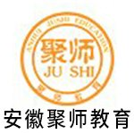 安徽聚师教育