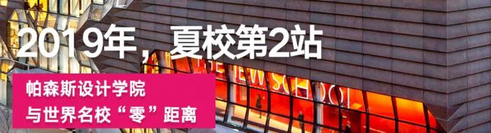 上海维欧艺术留学-优惠信息