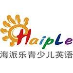 上海海派乐青少儿英语