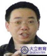 广州大立教育-陈印