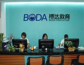 广州博达教育照片